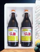 すだちぽん酢 (900ml 2本詰め)