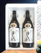 極上すだちぽん酢 (900ml 2本詰め)