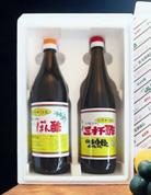 すだちぽん酢(900ml)+三杯酢(720ml)