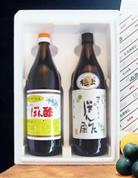 すだちぽん酢(900ml)+極上すだちぽん酢(900ml)