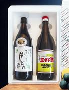 極上すだちぽん酢(900ml)+三杯酢(720ml)